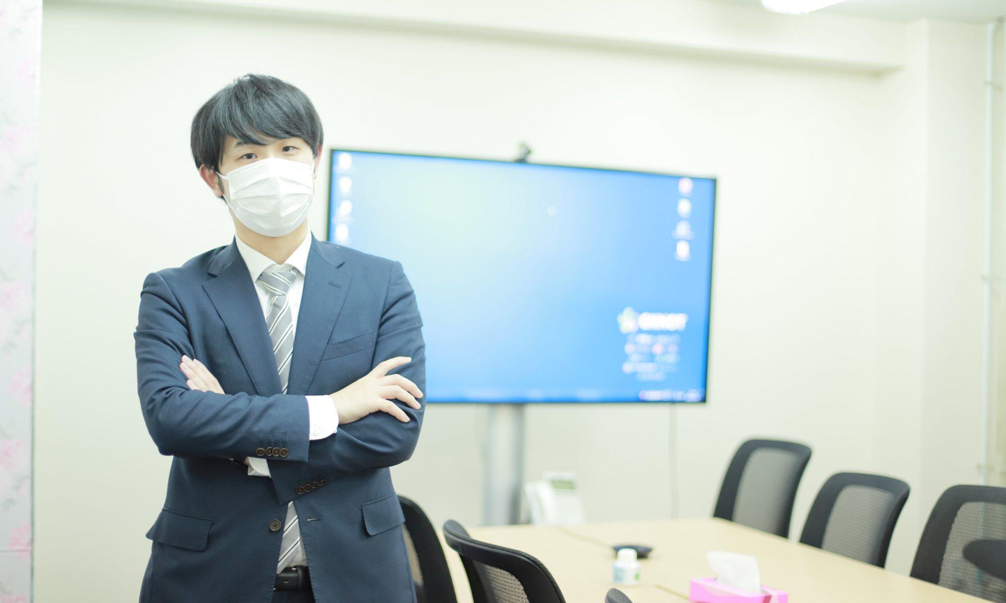 【業務の小窓】